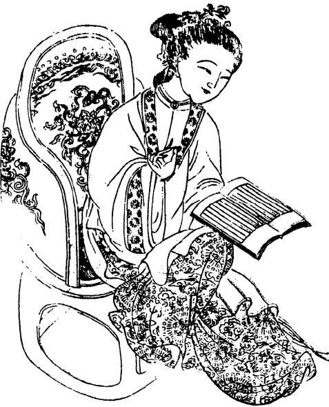 Ban Zhao (45-116)