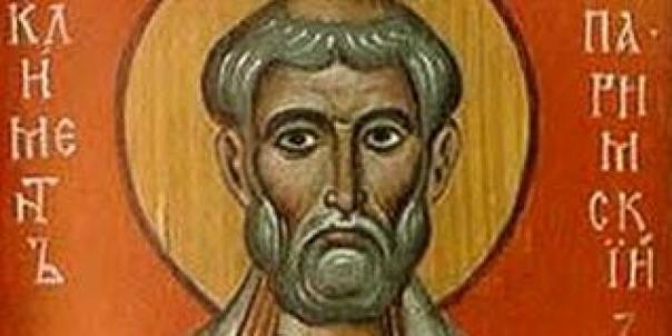 San Clemente I Romano